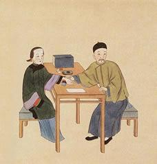 chinese-medicine-diagnosis-1